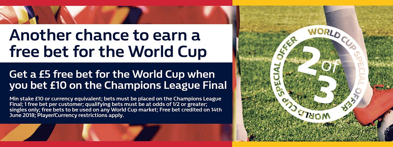 william hill world cup free bet